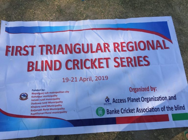 A banner is saying First Triangular Regional Blind Cricket Series.