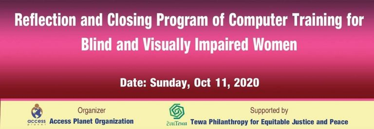 A program banner is saying Reflection and Closing program of computer training.