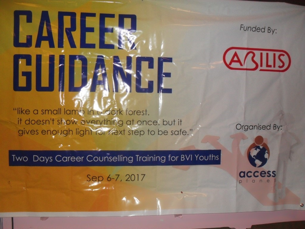 Banner image showing career guidance program name.
