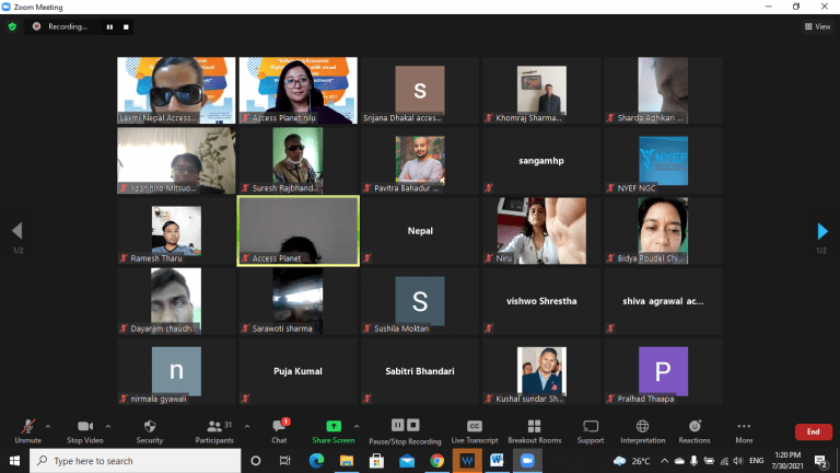 Image showing photos of all the participants